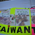 Taiwanese American Festival in downtown SF. 5/18/2008