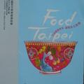 Food Taipei 2009