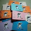 ~親手製作謝師宴卡片+電腦打字......希望能打動老師的心,前來謝師宴!~