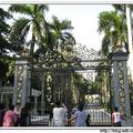 國王皇宮 - 馬來西亞