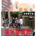 http://tw.myblog.yahoo.com/jw!24l3jQObERlRIWJqvXc-/archive?l=f&id=7