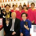 99年12月12日為伊柔生活美學館大安旗艦店12週年 為回饋老客戶,故在旗艦店舉辦同樂會!