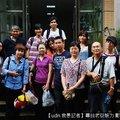 2011年7月16日,【udn 我是記者】於台北公館舉辦「尋找老街魅力」影音新聞培訓坊。