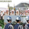 三軍儀隊配戴的M1鋼盔為什麼要墊高且向前傾?