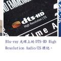 DST-HD