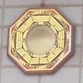化煞:八卦鏡(99-2勤大機三賴宜輝攝)100.6.2..jpg