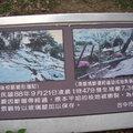 921地震遺址~軍功國小