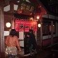 日本~九州之旅 - 3