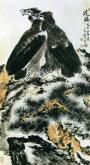 蓋丘亞語原意是: 喔!安地斯山威嚴的神鷹, 請帶我回安地斯山的家 喔!神鷹。我想回到可愛的故鄉,和印加兄弟姊妹一起生活, 我夢寐以求 喔!神鷹。在庫斯科,在大廣場上 等待我 漫步 馬丘比丘和娃伊納比丘山巔