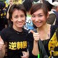 沿路滿滿的愛台灣人.大家站出來讓國際聽到我們的聲音.. 不想變成中國人.大家請投一號..讓台灣亮起來 ..讓台灣更美麗.. 我其他的照片在這...http://photo.pchome.com.tw/tina9227/0309/