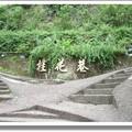 苗栗‧獅頭山、南庄、向天湖 vs 新竹‧內灣.....  先放了向天湖的...陸續處理中....