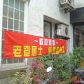 地點 新北市板橋區  重慶12號森林 時間 PM1:00-4:00