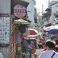 蘇州古山塘街 - 5