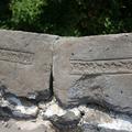 充滿歷史的石磚