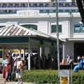 這次旅程有一半時間是在遊輪 『Pride of America』上度過,白天靠岸讓我們到各島上遊覽,日落後回船。遊輪有如海上城市,詳情請見 http://www.ncl.com/nclweb/fleet/shipInformation.html?shipCode=PRIDE%20AMER