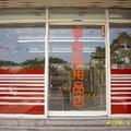 不同行業的採訪!!  《仙履奇緣精品服飾店》‧  《玉盟免洗餐具、批發、零售》.