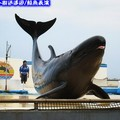 沖繩-海洋博公園之鯨魚表演(202)