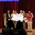 第四屆部落客百傑活動-旅遊類十強經紀約獎項(051)