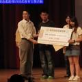 第四屆部落客百傑活動-生活家庭類十強電子書製作獎項(060)