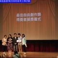 第四屆部落客百傑活動-第一屆點評王頒獎(070)