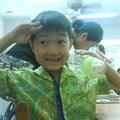 2008年9月1日,Ray上一年級了。
