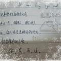 文章*字卡*小品創作收錄