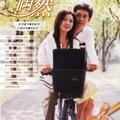 磊瑄歷年小說出版的封面