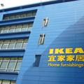 IKEA賣的早餐。