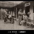 120年前的中國老照片 - 1