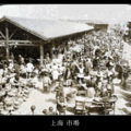 120年前的中國老照片 - 2