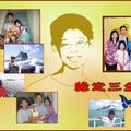 家庭生活 - Family Pix