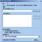 2005. 教學:解除快顯封鎖step3