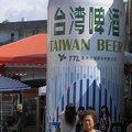 宜蘭酒廠老廠新風貌 台灣啤酒配煙囪
