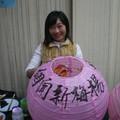 楊梅鎮公所在府前廣場舉辦春聯名家揮毫 燈籠彩繪慶元宵 楊梅新聞網上鏡頭