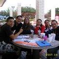 2007年10月15日與Amanda(ESL老師)攝於麥當勞-1