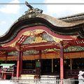 2009初秋日本九州行