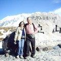 今年是我結婚二十週年紀念,10/18~10/23老公特地帶我赴日本黑部立山作為期六天的旅遊。 因為是新婚蜜月後的首次單獨旅遊,故笑稱為二度蜜月。