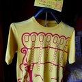 2007大甲媽祖紀念衫