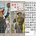 中國人不適合實現民主