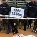 香港民眾支持烏坎村