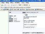 台灣佛教網路論壇版務問題實況報導