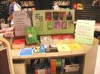 《在文學裡,結夏安居》 八月的暑夏適合閱讀,眼睛更需要解放,文字的美好就在書店, 只要打開書,就能與文學相遇。  主 辦:聯合文學‧誠品旗艦店    協 辦:UDN網路城邦