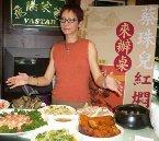 這張是蔡珠兒發表新書《紅燜廚娘》媒體記者會時,現場烹調若干道的拿手料理,請在場媒體與朋友們品嘗。