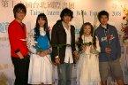 2008台北國際書展-動漫館二館-蜂蜜幸運草改編電視劇簽名會