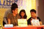 《光速蒙面俠》作者稻垣理一郎X村田雄介老師來台,於2009漫博會期間舉行簽名會