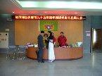 龍潭鄉九五年青年節表揚大會。