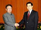 2006年金正日訪問北京 新華網