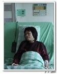 三軍總醫院 內湖,2/1/2008