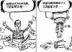 台灣民間與大陸的綿密關係,兩岸相對的經濟表現與國力,國際的政經權力結構等,都今非昔比,堅持老舊的對抗思想,恐怕才須檢討,反軍購不是藍綠對決,而是台灣自保之道的理性檢討。要和平,要生存,要未來,就要順勢利用 反分裂法 提出台灣要的!不向美軍購,拿 3000億要求中共賣那700多顆導彈給台灣, 草船借箭 ,我安全威脅降低,老共有錢賺,何必戰爭。 剩餘3000億做急難救災,台灣人才有生機。