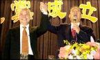 盱衡選後的政治氛圍,為了不讓凝聚社會力再造台灣的努力輕易散去,同時繼續扮演消弭舊台灣白色恐怖、黨政不分、族群摩擦等社會積弊、再造台灣生命力的角色,親民黨於中華民國八十九年三月三十一日正式成立。成立大會全體代表決議通過,親民黨首任黨主席由宋楚瑜先生、副主席由張昭雄先生擔任。